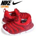 Nike 343938 627 sk a
