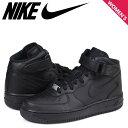 Nike 366731 001 sk a