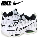 Nike 429749 100 sk a