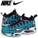 Nike 429749 300 sk a