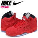 Nike 440888 602 sk a