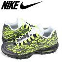 Nike 538416 019 sk a