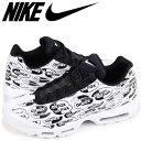 Nike 538416 103 sk a