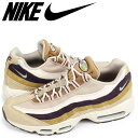 Nike 538416 205 sk a