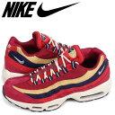Nike 538416 603 sk a