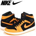 Nike 554724 081 sk a