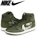 Nike 555088 300 sk a