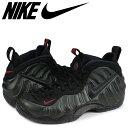 Nike 624041 304 sk a