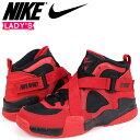 Nike 644412 600 sk a