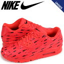 Nike 700155 604 sk a