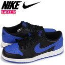 Nike 709999 004 sk a