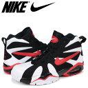 Nike 724971 100 sk a