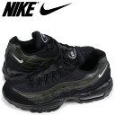 Nike 749766 034 sk a