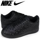 Nike 789104 001 sk a