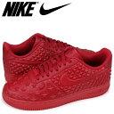 Nike 789104 600 sk a