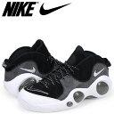 Nike 806404 001 sk a