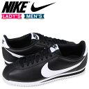 Nike 807471 016 sk a