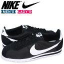 Nike 807472 011 sk a