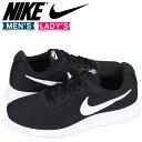 Nike 812654 011 sk a