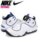 Nike 820249 100 sk a