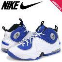 Nike 820249 400 sk a