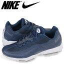 Nike 857910 404 sk a