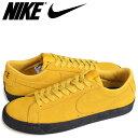 Nike 864347 701 sk a