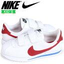 Nike 904767 103 sk a