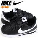 Nike 904769 001 sk a