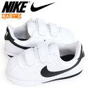 Nike 904769 102 sk a