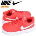 Nike 905220 603 sk a