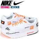 Nike 917691 100 sk a
