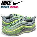 Nike 918356 701 sk a