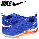 Nike 924453 403 sk a