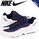 Nike aa1103 100 sk a