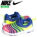 Nike aa7216 400 sk a