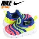 Nike aa7217 400 sk a