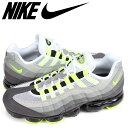 Nike aj7292 001 sk a