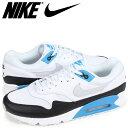 Nike aj7695 104 sk a