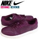 Nike ao1935 600 sk a