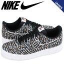 Nike ao6296 001 sk a