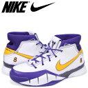Nike aq2728 101 sk a