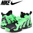 Nike aq5100 300 sk a