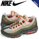 Nike at2865 200 sk a