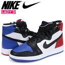 Nike at4151 001 sk a