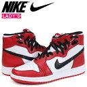 Nike at4151 100 sk a