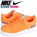 Nike bq5360 800 sk a
