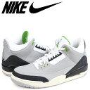 Nike 136064 006 sk a