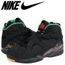 Nike 305381 004 sk a