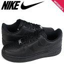 Nike 315115 038 sk a